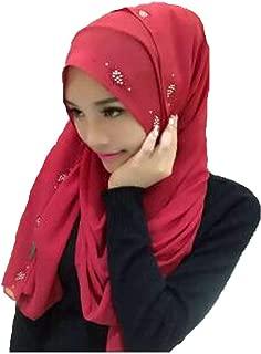 XHNMAO Muslim Headscarf, Chiffon Shawl Scarf Islamic Full Cover Casual Buttoned Scarf Cap, Standard Size, Black, Red, Pink, Yellow, Light Blue, Khaki (Color : Light blue, Size : 30 * 49cm)