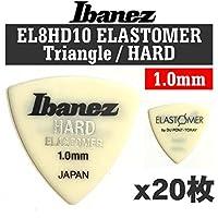 【20枚セット】Ibanez EL8HD10 HARD 1.0mm 新素材エラストマー ギター ピック