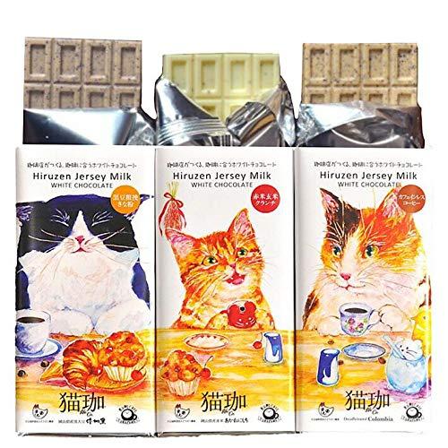 KUROCAFE『猫珈 ホワイトチョコレート 3種(黒豆粗挽きな粉、赤米玄米クランチ、カフェインレスコーヒー)』詰め合わせ おしゃれ