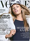 Vogue - Russian Edition