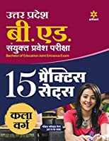 15 Practice Sets UP B.Ed KALA Varg (Solved Model paper 2019)