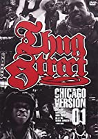 THUG STREET-CHICAGO VERSION 01- [DVD]