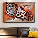 KWzEQ Leinwanddrucke Wandkunstplakat der islamischen
