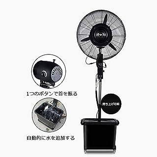 Ventilador industrial, ventilador de pedestal oscilante industrial de alta velocidad y 3 velocidades, ventiladores para uso industrial, comercial, residencial, de efecto invernadero, negro