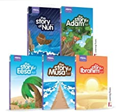 Stories of the Prophets (Multi-pack)