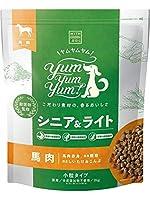 WITH GREEN DOG(ウィズ・グリーンドッグ)Yum Yum Yum!(ヤムヤムヤム) シニア&ライト 馬肉 ドライタイプ (500g)