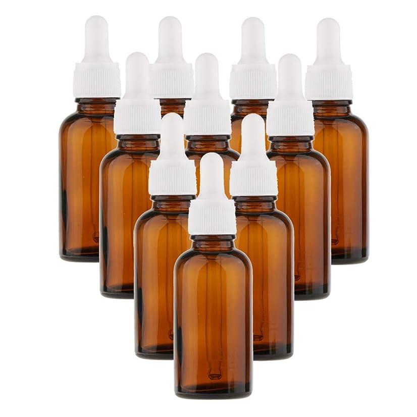 ハードウェアボトル織るKesoto 10個 オイルボトル 空ボトル ガラス コスメ用 詰替え 容器 アロマセラピーボトル ドロッパー バイアル チューブ 5サイズ選べる - 30ml
