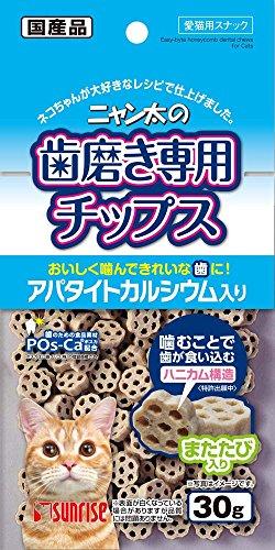 サンライズ『ニャン太の歯磨き専用チップス アパタイトカルシウム入り』