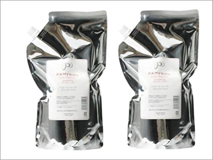 化粧事高いパミロール シャンプー デラックスクラス1000mlパウチ 2袋セット