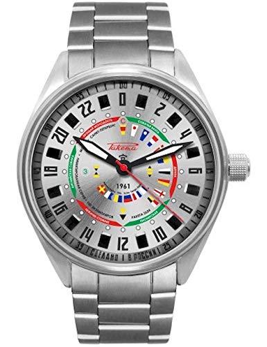 Raketa Seaman 0218 - Armbanduhr - Herren - W-50-17-30-0218