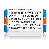電子ルーペ デジタル 拡大鏡 5インチ液晶携帯型LEDライト搭載 3倍~約48倍 拡大読書器 800 480 TV出力(HDMI) 日本語扱い説明書付き