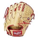 ローリングス(Rawlings) 野球用 軟式 HYPER TECH R2G COLORS [投手用] サイズ11.75 GR1HTCA15W キャメル サイズ 11.75 ※右投用
