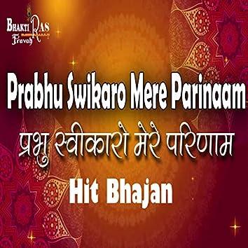 Prabhu Swikaro Mere Parinaam Bhajan