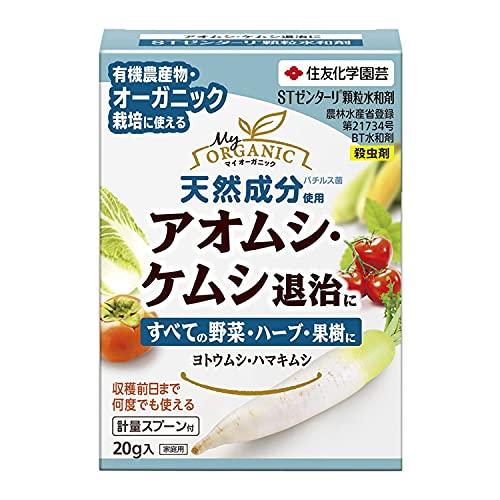 住友化学園芸 殺虫剤 STゼンターリ顆粒水和剤 20g