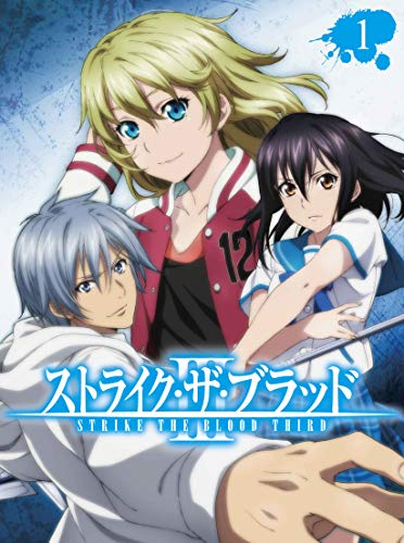 ストライク・ザ・ブラッドIII OVA Vol.1 (1~2話/初回仕様版) [Blu-ray]