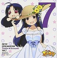 PETIT IDOLM@STER Twelve Seasons! Vol.7