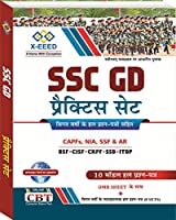 SSC GD SOLVED PAPERS & MODEL PAPERS