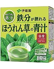 伊藤園 ITOEN 毎日1杯の青汁 ほうれん草の青汁 5.6g×20包 糖類不使用 粉末 鉄分が摂れる