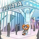 SHIBUYA TSUTAYA前で待ち合わせね! 歌詞