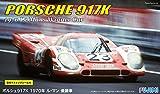 1/24 Rial Sports Car Series No.49 Porsche 917 '70 Le Mans macchina vincente
