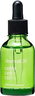 celife(セライフ) ヒト由来幹細胞配合美容液 20ml 幹細胞コスメ ステムセル20