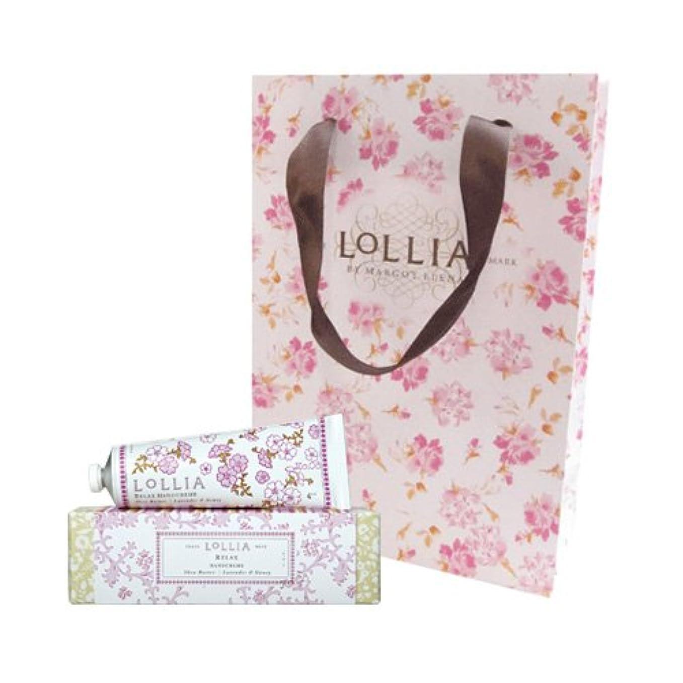 コードロッジ継続中ロリア(LoLLIA) ハンドクリーム Relax 35g (蘭、ラベンダー、バニラとハニーの甘い香り) ショッパー付