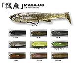 イッセイ(ISSEI) スイムベイト 誠魚(マサウオ) 140mm 30g ウグイ #16 ルアー
