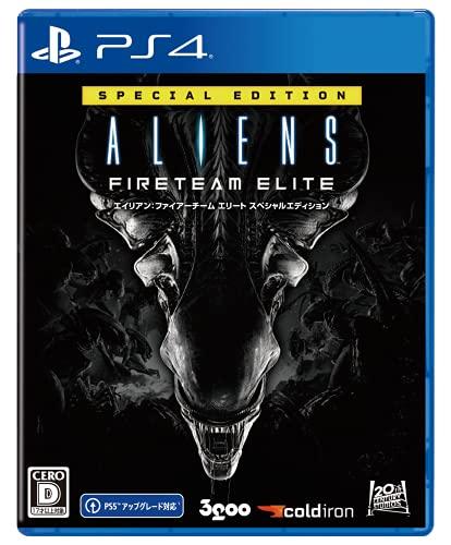 PS4版 エイリアン:ファイアーチーム エリート スペシャルエディション
