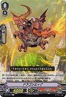 カードファイト!! ヴァンガード V-SS05/091 ドラゴンエッグ C