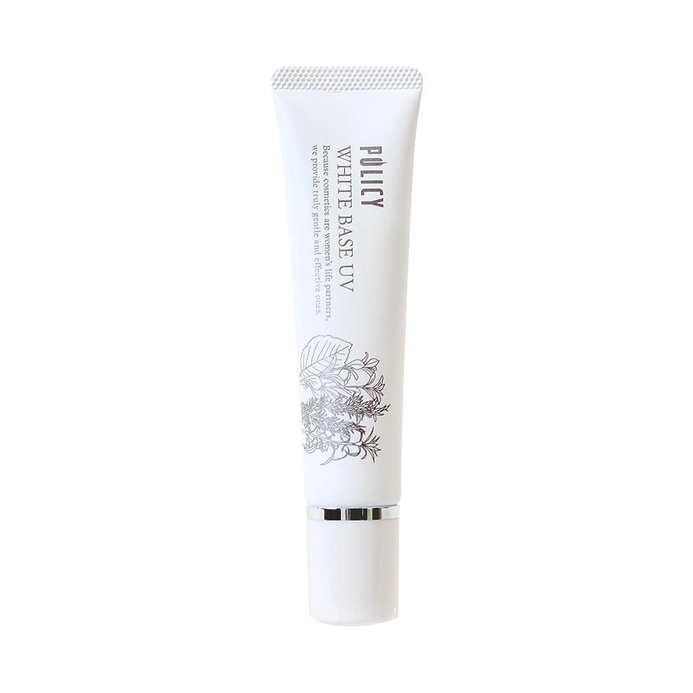 アーティストライター進化ポリシー化粧品 【メイク下地クリーム】ホワイトベースUV 30g