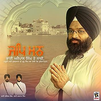 Jap Mann (feat. Bhai Davinder Singh, Bhai Satnam Singh)