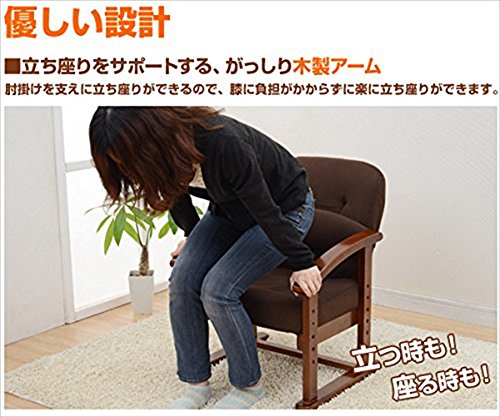 山善組立て要らず立ち上がり楽々高座椅子防幕付腰あて付モカブラウンKMZC-55(MBR)BB