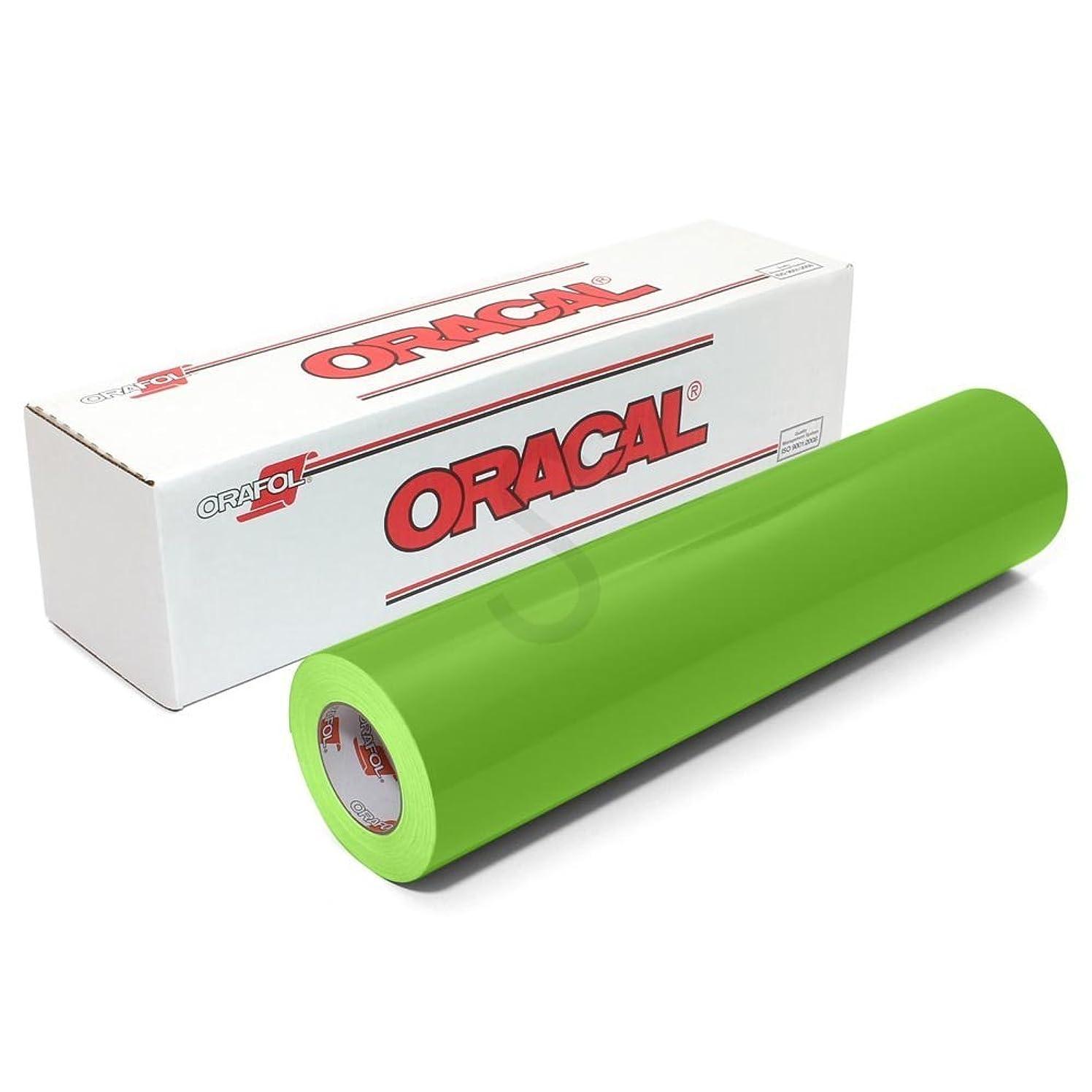 Oracal 651 Glossy Permanent Vinyl 12 Inch x 6 Feet - Limetree Green
