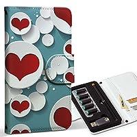 スマコレ ploom TECH プルームテック 専用 レザーケース 手帳型 タバコ ケース カバー 合皮 ケース カバー 収納 プルームケース デザイン 革 ラブリー ハート 模様 006439