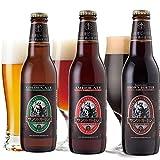 金賞地ビール 3種 330ml×3本 飲み比べセット クラフトビール 詰め合わせ (金・琥珀・黒色ビール各1本) 専用ロゴ入箱