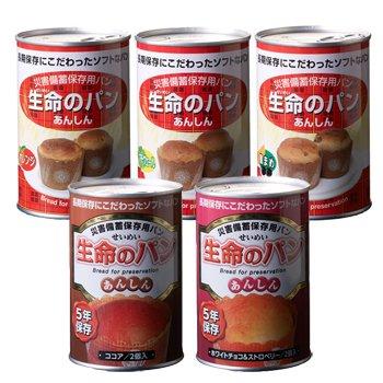 アンシンク 生命のパン あんしん 24缶入り 5種類
