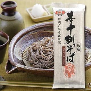 国産 本十割そば[お徳用セット]乾麺 200g×10袋 20食分[商品番号KJS-10]