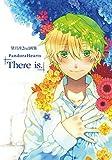 Pandora Hearts * 2nd Artbook - There is * Jun Mochizuki Art Works * Artbook (JP Oversized)