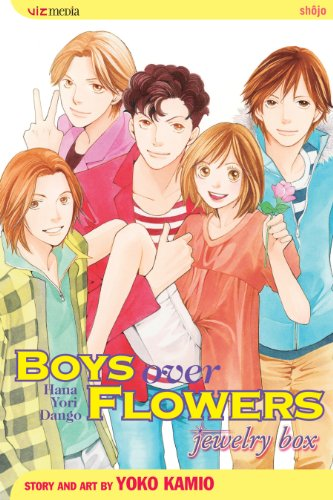 Boys Over Flowers: Jewelry Box (English Edition)