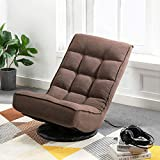 Altrobene Fabric Gaming Floor Chair, Lazy Sofa Sleeper Lounge Chair for Teen Audlt, High Back Support, 360 Degree Swivel, Soft Padded, Brown