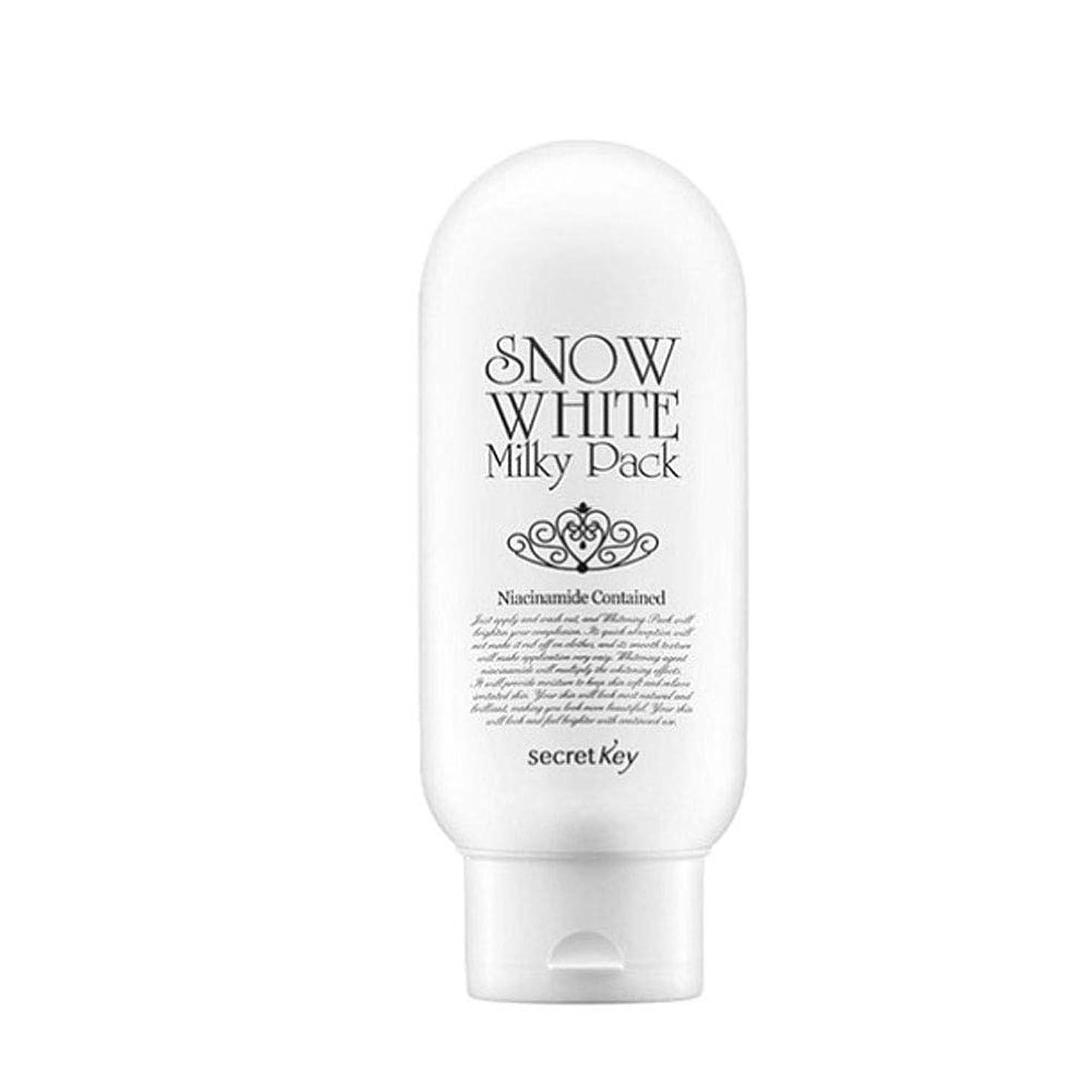 反射ヤング子供時代シークレットキースノーホワイトミルキーパック200g韓国コスメ、Secret Key Snow White Milky Pack 200g Korean Cosmetics [並行輸入品]