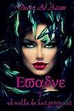 Evadne y el valle de las gorgonas (La mayor aventura de fantasía): Aventuras y fantasía en un mundo de sirenas