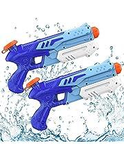 Kiztoys Pistolet na wodę, 2 sztuki Super Squirt pistolet na wodę, pojemność 300 ml, zasięg 10 m, zabawka dla dzieci na letnie imprezy na świeżym powietrzu, na plażę, na basen, zabawki plażowe