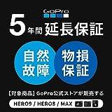【GoPro公式限定】 GoPro MAX + 予備バッテリー + 認定SDカード32GB + GoPro公式限定非売品 メガホルダー(青) & ステッカー【国内正規品】