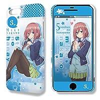 デザジャケット 五等分の花嫁 iPhone 7 Plus/8 Plusケース&保護シート デザイン03(中野三玖)