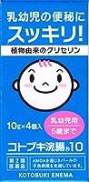 【第2類医薬品】コトブキ浣腸10 10g×4