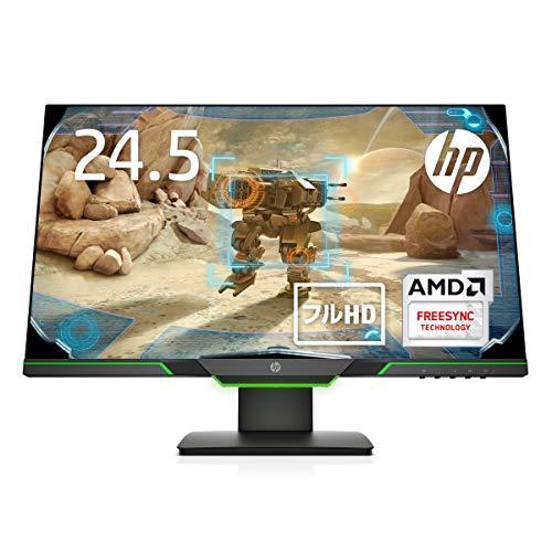 HP ゲーミングモニター 24.5インチ ディスプレイ フルHD マイクロエッジ 1ms 144Hz駆動速度 HP 25x (型番...