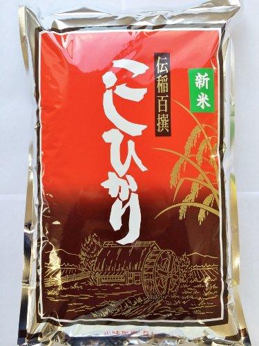 令和2年産 山形県産 コシヒカリ 精米 2kg