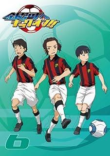 銀河へキックオフ!! Vol.6 [DVD]