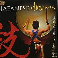 Japanese Drums by Joji Hirota & Hiten Ryu Daiko (2009-08-11)